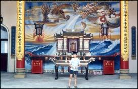 Malaysia, Godess of Mercy Temple, Penang 361